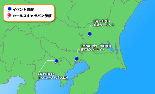 Eventmap1
