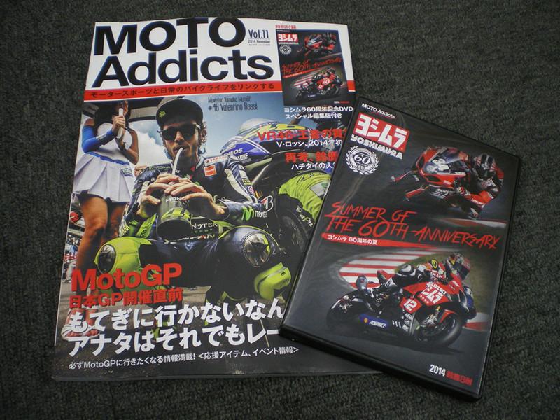 Motoaddicts